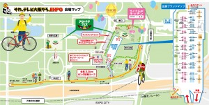 guide_map